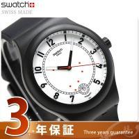 スウォッチ オリジナルス システム51 システム・シック 42mm スイス製 自動巻き メンズ 腕時...