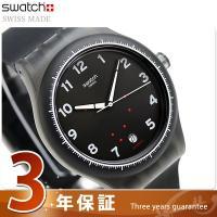 スウォッチ オリジナルス システム51 システム・ジェントルマン 42mm スイス製 自動巻き メン...