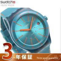 スウォッチ オリジナルス システム51 システム・グリーン 42mm スイス製 自動巻き メンズ 腕...