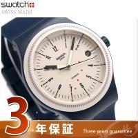 スウォッチ オリジナルス システム51 システム・ネイビー 42mm スイス製 自動巻き メンズ 腕...