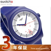 スウォッチ オリジナルス システム51 システム・グリッド 42mm スイス製 自動巻き メンズ 腕...