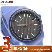 スウォッチ オリジナルス システム51 システム アクア 42mm スイス製 自動巻き メンズ 腕時...