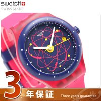 スウォッチ オリジナルス システム51 システム・ピンク 42mm スイス製 自動巻き メンズ 腕時...