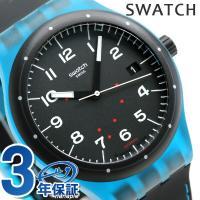 スウォッチ オリジナルス システム51 システム・クラス 42mm スイス製 自動巻き メンズ 腕時...