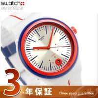 スウォッチ オリジナルス システム51 システム アルルカン 42mm スイス製 自動巻き メンズ ...