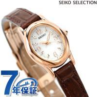 正規品 7年保証キャンペーン 送料無料 セイコー ティセ 腕時計 ソーラー レディース ピンクゴール...