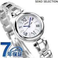正規品 7年保証キャンペーン 送料無料 セイコー ティセ ソーラー レディース 腕時計 SWFA15...