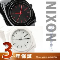 ニクソン 腕時計 NIXON タイムテラーPシリーズ ブライトピンク等 選べるモデル NIXON(ニ...