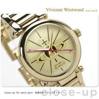 ヴィヴィアン・ウエストウッド 腕時計 レディース 鍵型チャーム ゴールド Vivienne West...