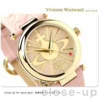 ヴィヴィアン・ウエストウッド 腕時計 レディース オーブ ピンク×ゴールド Vivienne Wes...
