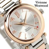 ヴィヴィアン・ウエストウッド 腕時計 レディース オーブ シルバー×ピンクゴールド Vivienne...