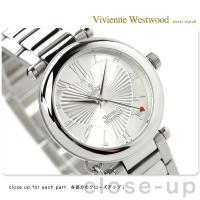 ヴィヴィアン・ウエストウッド 腕時計 レディース オーブ シルバー Vivienne Westwoo...