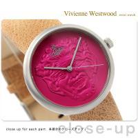 ヴィヴィアン・ウエストウッド 腕時計 ネプチューン ピンク×ライトブラウンレザー Vivienne ...