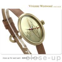 ヴィヴィアン・ウエストウッド 腕時計 レディース ゴールド×ライトブラウン レザーベルト Vivie...