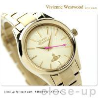ヴィヴィアン・ウエストウッド ホロウェイ レディース VV111GD Vivienne Westwo...