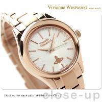ヴィヴィアン・ウエストウッド ホロウェイ レディース VV111RS Vivienne Westwo...