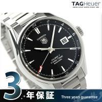 タグホイヤー カレラ キャリバー7 ツインタイム GMT WAR2010-BA0723 TAG He...