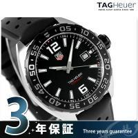 3年保証キャンペーン タグ・ホイヤー フォーミュラ1 200M 41MM クオーツ メンズ 腕時計 ...