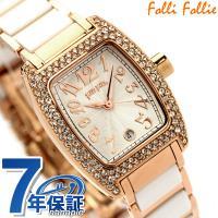 7年保証キャンペーン Folli Follie フォリフォリ 腕時計 レディース セラミック ジルコ...