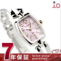 正規品 7年保証キャンペーン 送料無料 オリエント イオ 腕時計 ソーラー レディース ピンク OR...
