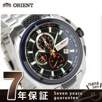 正規品 7年保証キャンペーン 送料無料 オリエント 腕時計 メンズ スピードテック クロノグラフ ブ...