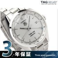 タグホイヤー メンズ 腕時計 カレラ キャリバー7 ツインタイム 自動巻き 39mm シルバー WV...