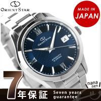 正規品 7年保証キャンペーン 送料無料 オリエントスター スタンダード 自動巻き メンズ 腕時計 W...