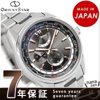 正規品 7年保証キャンペーン 送料無料 オリエントスター ワールドタイム 自動巻き メンズ 腕時計 ...