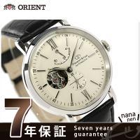 正規品 7年保証キャンペーン 送料無料 オリエントスター クラシック 自動巻き メンズ 腕時計 WZ...