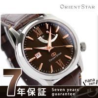 正規品 7年保証キャンペーン 送料無料 オリエントスター 腕時計 パワーリザーブ 自動巻き メンズ ...