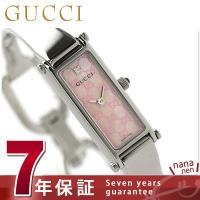 7年保証キャンペーン グッチ 時計 レディース 1500 ダイヤモンド ピンクシェル GUCCI Y...