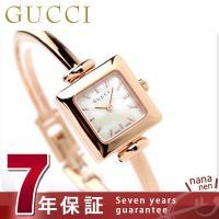 7年保証キャンペーン グッチ 時計 レディース 1900 ホワイトシェル×ピンクゴールド GUCCI...