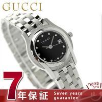 7年保証キャンペーン グッチ クオーツ Gクラス ダイヤモンド レディース 腕時計 YA055534...