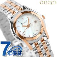 7年保証キャンペーン グッチ 時計 レディース Gクラス デイト ホワイトシェル×ピンクゴールド G...