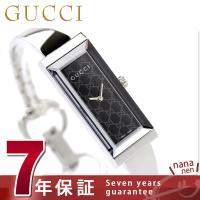 7年保証キャンペーン グッチ 時計 レディース Gフレーム ブラック GUCCI YA127512 ...