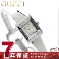 7年保証 ローン24回払まで無金利キャンペーン グッチ Gフレーム レディース 腕時計 クオーツ Y...