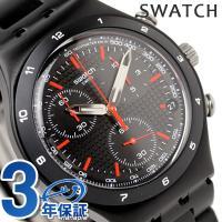 スウォッチ スイス製 腕時計 カモフラージュ ブラックコート YCB4019AG SWATCH スウ...