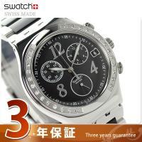 3年保証キャンペーン スウォッチ アイロニー クロノグラフ メンズ スイス製 腕時計 YCS485G...
