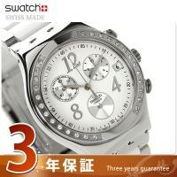 スウォッチ アイロニー クロノグラフ メンズ スイス製 腕時計 YCS511GC Swatch Ir...
