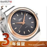 スウォッチ アイロニー システム51 システム タックス 42mm スイス製 自動巻き メンズ 腕時...