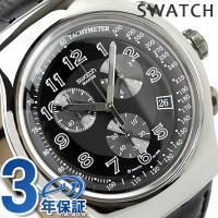 スウォッチ アイロニー クロノ スイス製 腕時計 メンズ ブラック レザーベルト Swatch YO...
