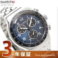 スウォッチ アイロニー クロノ ボクセンガッセ 43mm スイス製 クオーツ メンズ 腕時計 YVS...