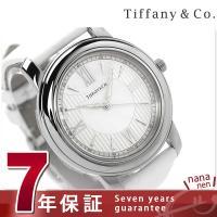 7年保証キャンペーン ティファニー マーク 腕時計 Z0046-17-10A91A40A Mark ...