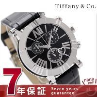7年保証キャンペーン ティファニー アトラス クロノ 36mm レディース 腕時計 Z1301-32...