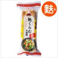 定番の沖縄料理といえば『ふーチャンプルー』。 美味しいけど「くるま麩」ではかさ張りますよね。そこでこ...