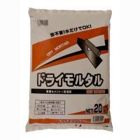 JAN 4539151230029 【マツモト産業】セメント ドライモルタル【 20kg 】