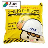 JAN 4560130282944 【東亜道路工業】アスファルト 固まるアスファルト コールドパーミ...