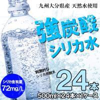 ■内容量■ ・500ml×24本  ■栄養成分表示100ml当たり■ ・エネルギー:0kcal ・た...