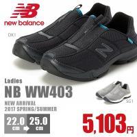 ニューバランス(new balance)のスリップオンウォーキングレディーススニーカー(WW403)...