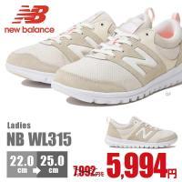 bc48592677960 靴 ニューバランス wl315(ファッション)の商品一覧 通販 - Yahoo ...